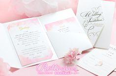 結婚式招待状「ロッティサクラ招待状 完成品オーダー」(印刷つき) http://www.farbeco.jp/invitation-od.html
