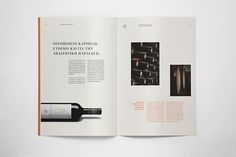 Karipidis Winery Brochure on Behance