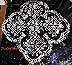 Rangoli Kolam Designs, Kolam Rangoli, Rangoli With Dots, Beautiful Rangoli Designs, South India, Decoration, Outfit, Art, Decor