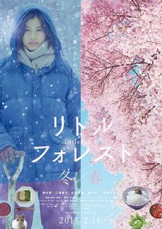 Little Forest: Winter & Spring (2015) Subtitle Indonesia