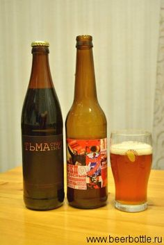 """Пиво """" ВКП(б) """" и """" Тьма """" . Пермское крафтовое пиво ."""