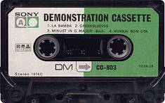Sony Demonstration Cassette, free with boomboxes of the era