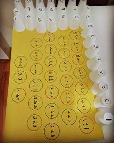 Preschool Science, Preschool Activities, Childhood Education, Kids Education, Learning Centers, Kids Learning, Kids Birthday Treats, Tajweed Quran, Arabic Alphabet