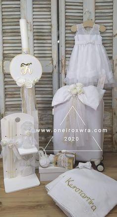 βάπτιση, Αθήνα, Μαρούσι, γάμος, μπομπονιέρες, σαπούνια, προσκλητήρια, Girls Dresses, Flower Girl Dresses, Wedding Dresses, Flowers, Diy, Dresses Of Girls, Bride Dresses, Bridal Gowns, Bricolage