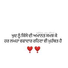 ❣❣ Qoutes, Me Quotes, Punjabi Love Quotes, Love Quotes Poetry, Punjabi Status, Gulzar Quotes, Chai, Sd, Cute Babies