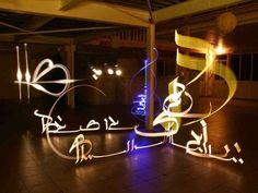 Illuminated Calligraphy Art #graffiti trendhunter.com