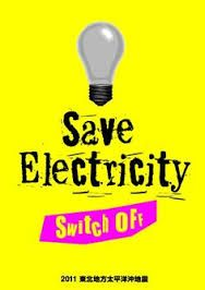 one of s save electricity posters somehow the whole nation image result for propaganda hemat listrik