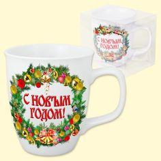 "SHOP-PARADISE.COM:  Tasse ""С Новым Годом!"", 0,4 l 3,57 €"