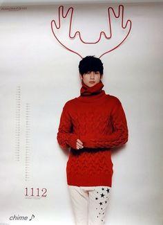 Kim Soo Hyun, loveeee his antler, cute!