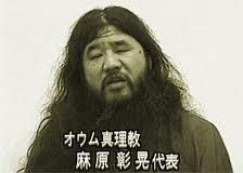 Founded some time in the mid-1980s, Aum Shinrikyo is famous for attacking Tokyo's subway system with Sarin gas in 1995, killing 12 and injuring more than 5,000. The cult's beliefs are often described as a hodge-podge of destructive aspects of various religions, and while many followers thought they would develop supernatural powers, others relished the chance to fight Japanese materialism Tokyo Subway, Crazy People, Serial Killers, True Crime, Supernatural, Death, Movie Posters, Scary Things, Libros