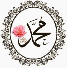 اللهمّ صلّ على سيدنا محمد صلاةً تملأُ خزائن الله نورا .. وتكون لنا وللمؤمنين فرجاً وفرحاً وسرورا .. وعلى آله وصحبه وسلّم