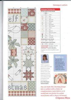 Enjoy cross stitch Christmas
