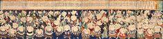 大日本大相撲勇力関取鏡(だいにほんおおずもうゆうりきせきとりかがみ)