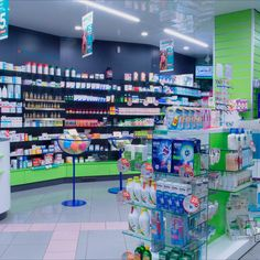 #construction #renovation #equipment #design #pharmacy #pharmacist #interior design #pharmacydesigns #pharmacydesignsinterior #pharmacydecor #doctorofficedesign #doctorinteriordesign Music Instruments, Construction, Design, Building, Musical Instruments