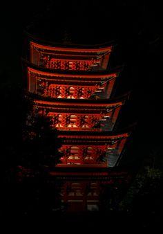 ❤ - Pagoda at night, Ehime, Japan