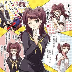 Rise Kujikawa- Persona 4 Golden