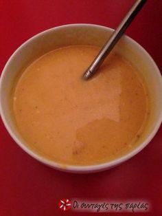 Βελούδινη και αρωματική σούπα με βάση την κολοκύθα και τα καρότα. Greek Recipes, Thai Red Curry, Food And Drink, Cooking Recipes, Ethnic Recipes, Soups, Greek Food Recipes, Soup