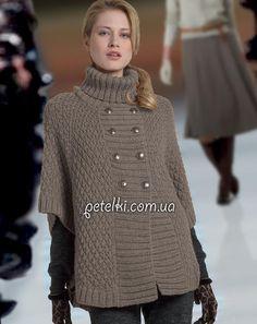raios casaco poncho elegantes de Fildar / Phildar.  Descrição do padrão de tricô                                                                                                                                                      Mais