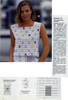 A simple filet crochet top with embroidery to create this granny effect! neat!: