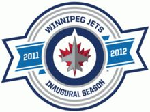 Winnipeg Jets Anniversary Logo on Chris Creamer's Sports Logos Page - SportsLogos. A virtual museum of sports logos, uniforms and historical items. Jets Hockey, Hockey Logos, Nhl Logos, Ice Hockey Teams, Hockey Stuff, Sports Logos, Anniversary Logo, Neon Light Signs, Game Logo