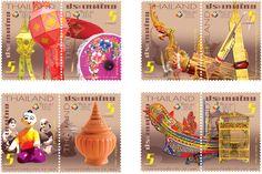 Thailand Stamps 2013 - World Stamp Exhibition