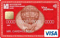 Visa Classic PayWave