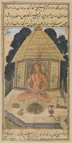 16th C.. Indo-Muslim Sufi on Yoga... 'purity of the body is produced by the posture. In all, the postures are 84, and each one has a special quality and benefit, with thought. In this book twenty-one postures will be explained, and their goal will be obtained, by the aid of the transcendant Creator. 'Bahr al-hayat, by Muhammad Ghawth Gwaliyari.