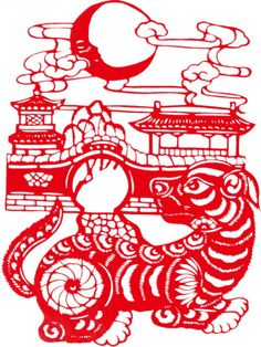 chinese paper cuting - zodiac dog.......those born under the chinese zodiac sign of the Dog are loyal, faithful, honest, distrustful, often guilty of telling white lies, temperamental, prone to mood swings, dogmatic, and sensitive. Dogs excel in business but have trouble finding mates. Compatible with Tiger or Horse.