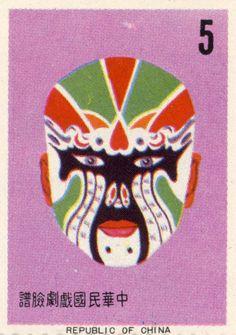 Chinese Opera mask stamp