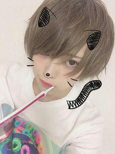 Cute Japanese Boys, Otaku, Hair Arrange, Asian Boys, Handsome Boys, Hair Designs, Cute Guys, Neko, Pretty Girls