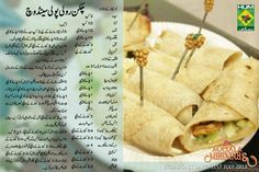 Masala Mornings with Shireen Anwer: Chicken roly poly sandwich