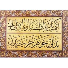 Hattat Mustafa Rakım Efendi'nin Sülüs Levhası: Kimsenin Lütfuna Olma Talib - Bedeli Cevher-i Hürriyet Olur - hattatlarsofasi.com #hattat #hatsanatı #hüsnühat #sülüs #hattatmustafarakım #türkhattatları #türkhatsanatı #islam #islamicart #islamiccalligraphy #calligraphy #tuluth #calligraphymasters #turkishcalligraphers #turkishcalligraphy Arabic Calligraphy Art, Islamic Art, Home, Arabic Calligraphy