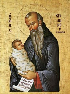 Stylianos of Paphlagonia, Patron of children. Saints For Kids, Holy Spirit Come, Name Day, Byzantine Icons, Oral History, Patron Saints, Orthodox Icons, Christian Art, Catholic