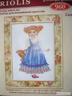 Gallery.ru / Фото #32 - Куклы от Риолис - Marina-Melnik