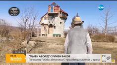 Пенсионер сам си произвежда ток и храна - https://novinite.eu/pensioner-sam-si-proizvezhda-tok-i-hrana/  #България, #Общество, #Пенсионер, #Производство, #Ток, #Храна