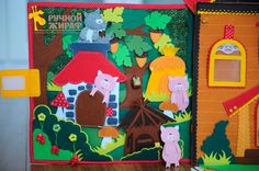 Three Little Pigs story on a quiet book page. Great gift for kids.