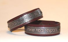 "Hebrew, Lovers bracelets, ""Joined to my beloved"" - bracelets for couples, vegetable tanned leather Couple Bracelets, Cuff Bracelets, Cowhide Leather, Cow Leather, Copper Bracelet, Vegetable Tanned Leather, Lovers, Couples, Natural"