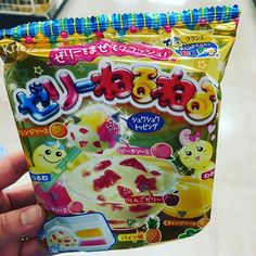 Kracie Popin Cookin Happy Kitchen jelly neruneru. Japan Retail Price:270 JPY Our Price:3.40 USD (Handling Fee included)  Shipping  #japan_must_buy #japan #shopping #snack #kracie #popincookin #kitchen #cooking #l4l #tagsforlikes #instagood #tflers #followme #girl #children #me #sweet #japanfood #like4like #likeforlike #follow4follow #followforfollow #follow #cake #grape #icecream #soda #pink #blue