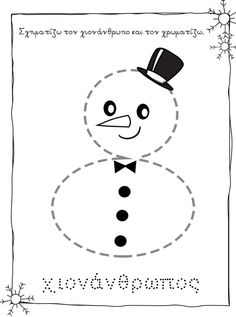 Picture Speech Therapy, Coloring Pages, Hello Kitty, Snoopy, Xmas, Pictures, Character, Speech Pathology, Quote Coloring Pages