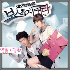 DNF/5 Protect The Boss (Kdrama-2011) - I loved the beginning of this drama for its comic factor but once the two got together I was uninspired to finish the drama. Too much corporate take down going on. That happens a lot in Kdramas and eventually I get tired of it. Still a pretty awesome drama. Soooo funny!
