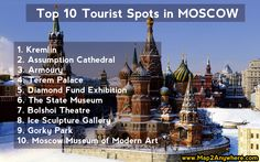 10 Best Tourist Spots in Moscow