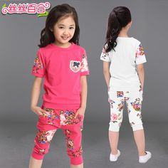 Cheap Clothing Sets on Sale at Bargain Price, Buy Quality clothes wholesaler, clothes horse clothing, clothing anime from China clothes wholesaler Suppliers at Aliexpress.com:1,Pattern Type:Floral 2,With or without a hood:none 3,combination form:short-sleeve + pants 4,thickness:thin 5,Item Type:Sets