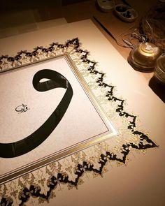 Motifs Islamiques, Islamic Motifs, Islamic Art Pattern, Pattern Art, Art Patterns, Peony Illustration, Illumination Art, Islamic Paintings, Islamic Wall Art