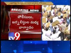 Journalist rally against Tv9 ban in Telangana
