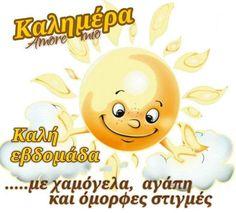 Good Night, Good Morning, Children, Fictional Characters, Greek, Amor, Nighty Night, Buen Dia, Young Children