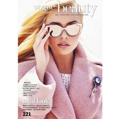 Pretty in Pastels Vogue Taiwan Features Pink Winter Style ❤ liked on Polyvore featuring models, backgrounds, magazine, people, women and magazine cover