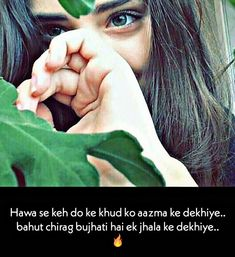Dear Diary Quotes, One Sided Love, Cute Attitude Quotes, Cute Girl Poses, Dil Se, Glamorous Wedding, Just Kidding, Wedding Makeup, Kurti