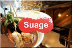 Suage(スアゲ)4/札幌市/「ミレド」に5号店が誕生!札幌スタンダードなカレー Pancakes, Cookies, Breakfast, Desserts, Food, Crack Crackers, Tailgate Desserts, Biscuits, Meal