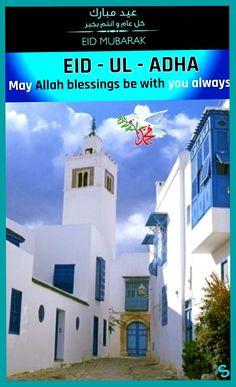 EID MUBARAK  🤲🌹🌹🌹🤲 Eid Images, Eid Mubarak, Blessed, Mansions, House Styles, Islam, Manor Houses, Villas, Mansion