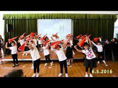 MSU Performance 2013 - Umbrella Dance - YouTube